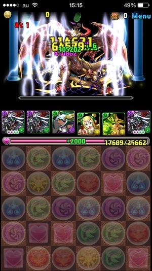2015-05-04-15-15-26