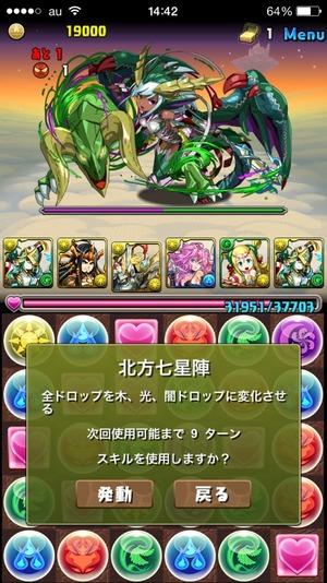 2015-01-31-14-42-36