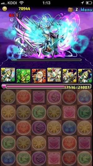 2014-07-11-01-13-33