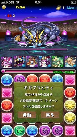 2014-04-29-00-04-40