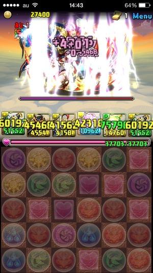 2015-01-31-14-43-27