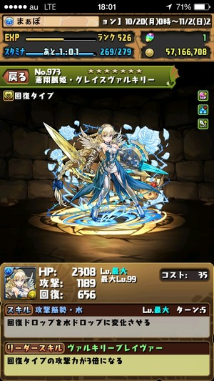 2014-10-29-18-01-49