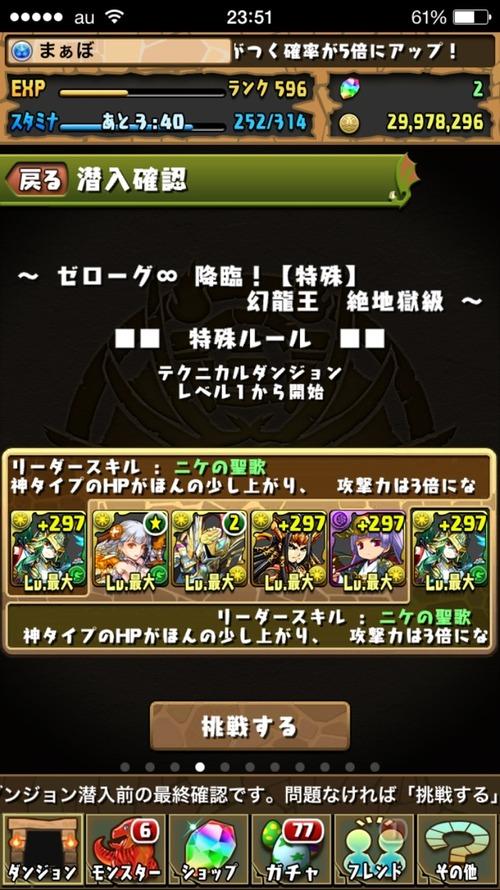 2015-06-01-23-51-11