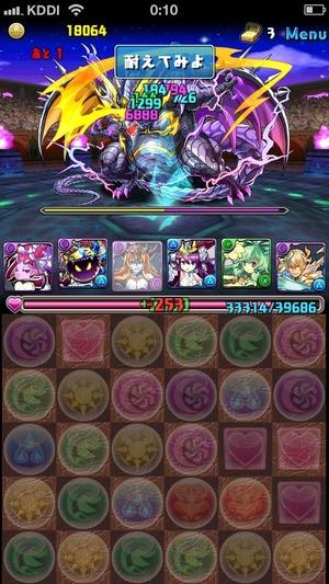 2014-04-29-00-10-46