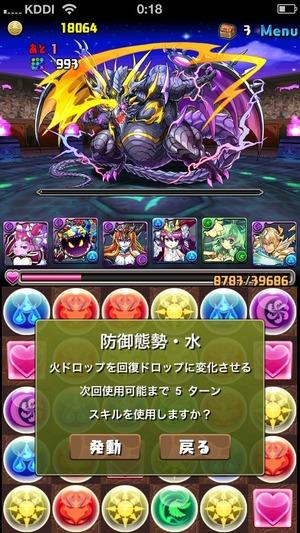 2014-04-29-00-18-40