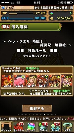 2015-01-07-11-56-12