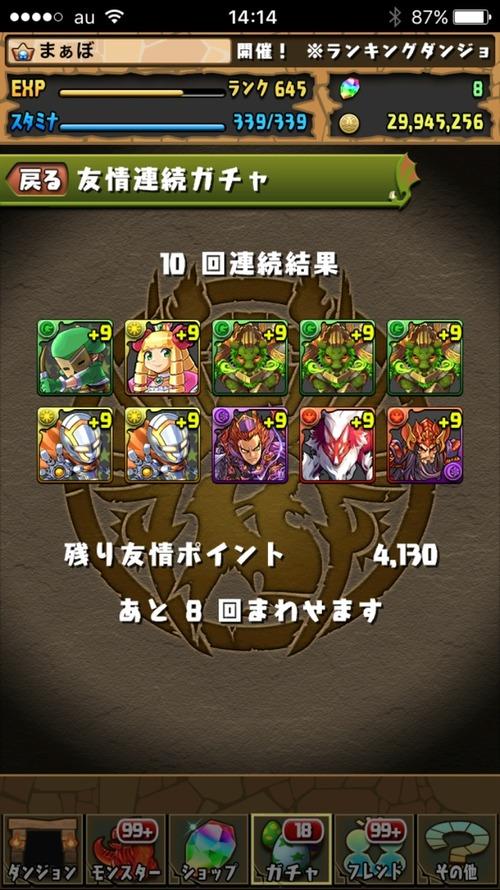 2016-09-30-14-14-24