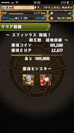 2015-03-31-12-32-11