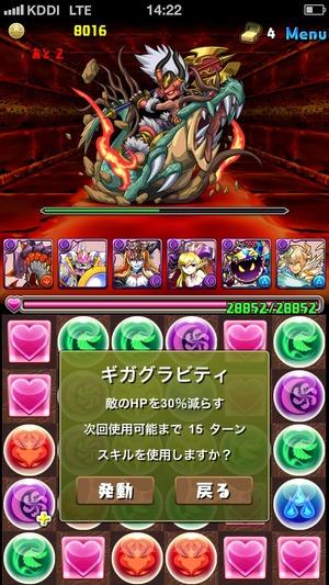 2014-06-09-14-22-20