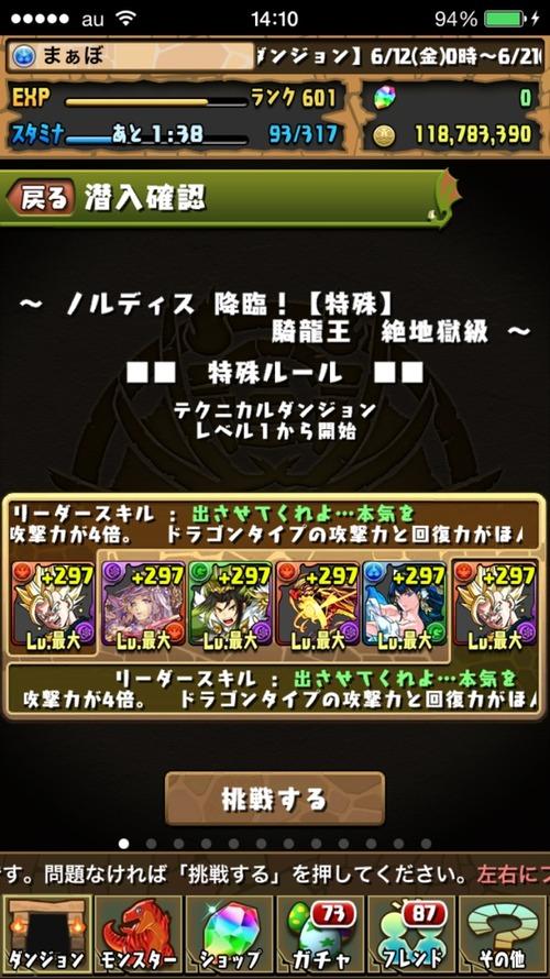 2015-06-15-14-10-19