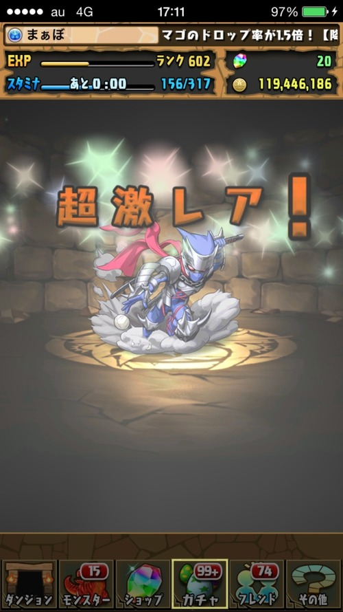 2015-06-30-17-11-46