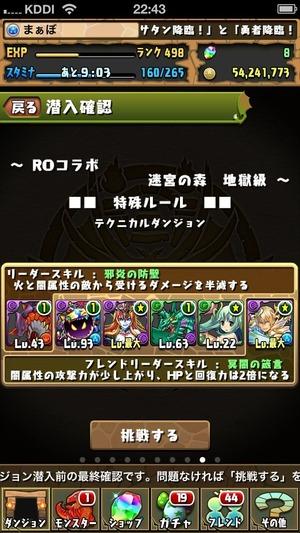 2014-05-12-22-43-51