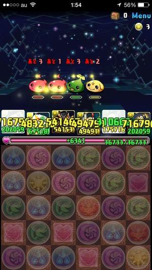 2014-10-16-01-54-25