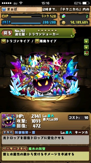 2015-01-28-15-16-33