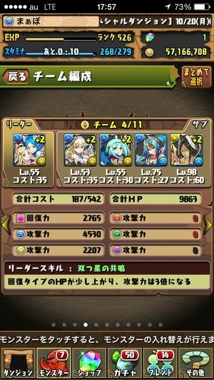 2014-10-29-17-57-40