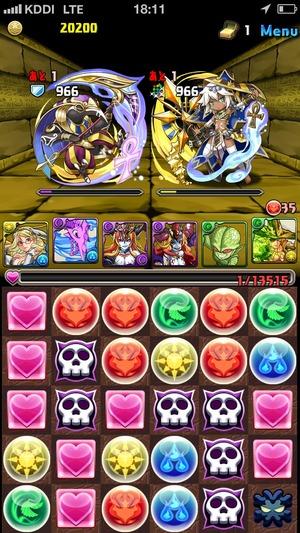2014-07-16-18-11-04