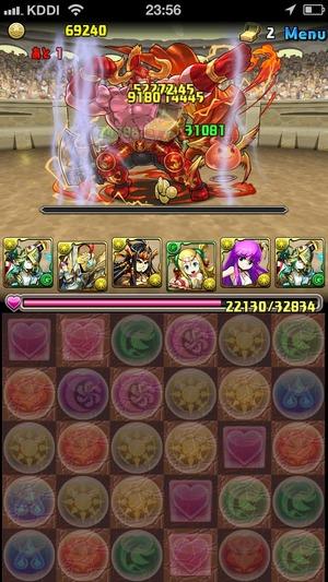 2014-07-04-23-56-02