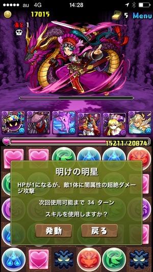 2014-09-08-14-28-42