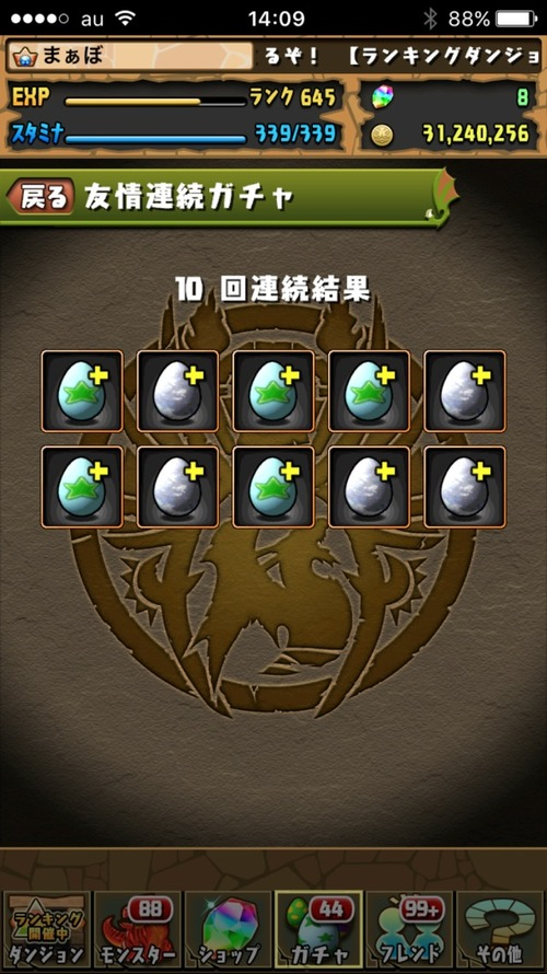 2016-09-30-14-09-37