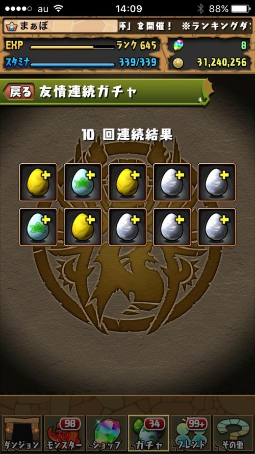 2016-09-30-14-09-53