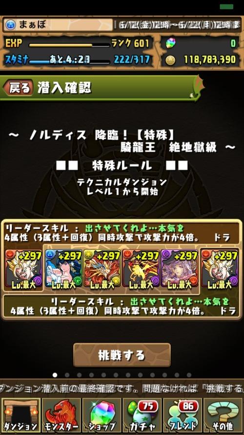 2015-06-15-15-08-17