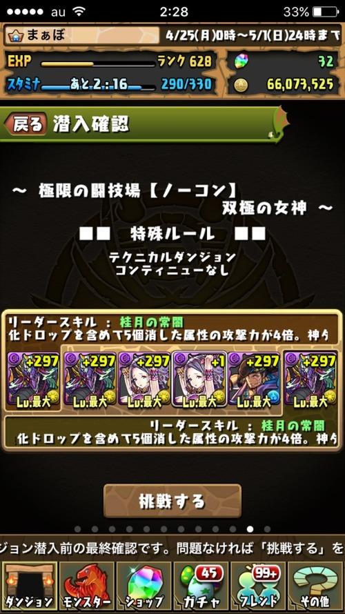 2016-04-27-02-28-35