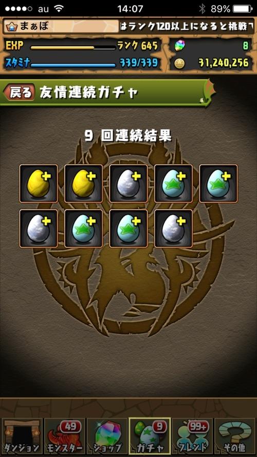 2016-09-30-14-07-45