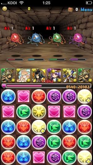 2014-04-30-01-25-29