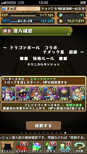 2014-06-02-13-45-21