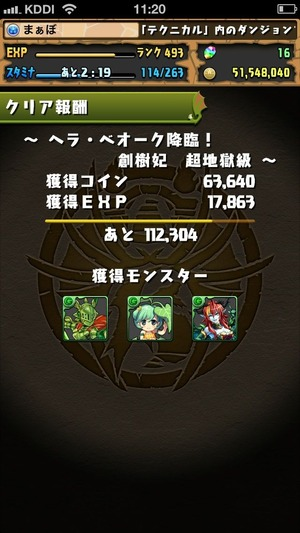 2014-05-04-11-20-44
