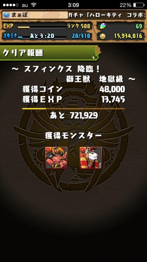 2015-05-28-03-09-37