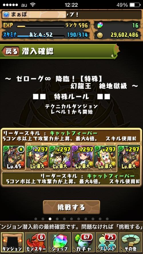 2015-06-01-12-22-12