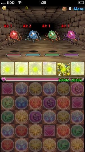 2014-04-30-01-25-10