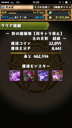 2014-09-08-14-29-31