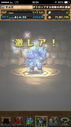 2014-09-30-16-04-29