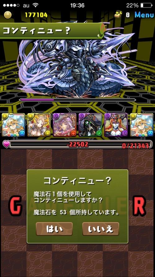 2016-01-30-19-36-23