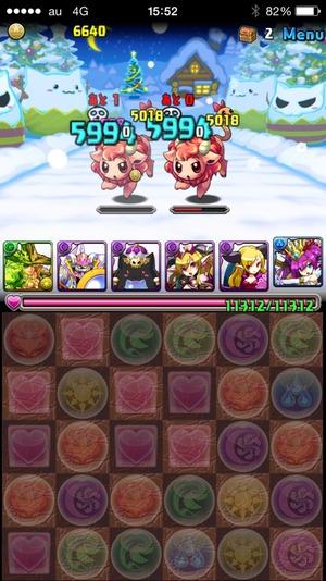 2014-12-15-15-52-01