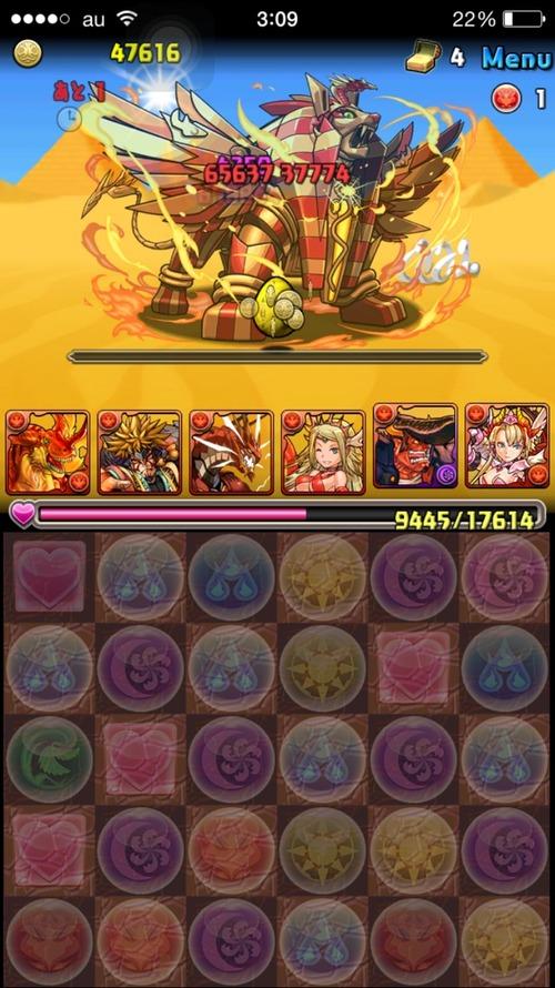 2015-05-28-03-09-26
