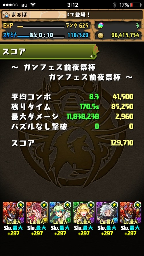 2016-03-11-03-12-48