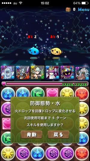2015-01-28-15-02-07
