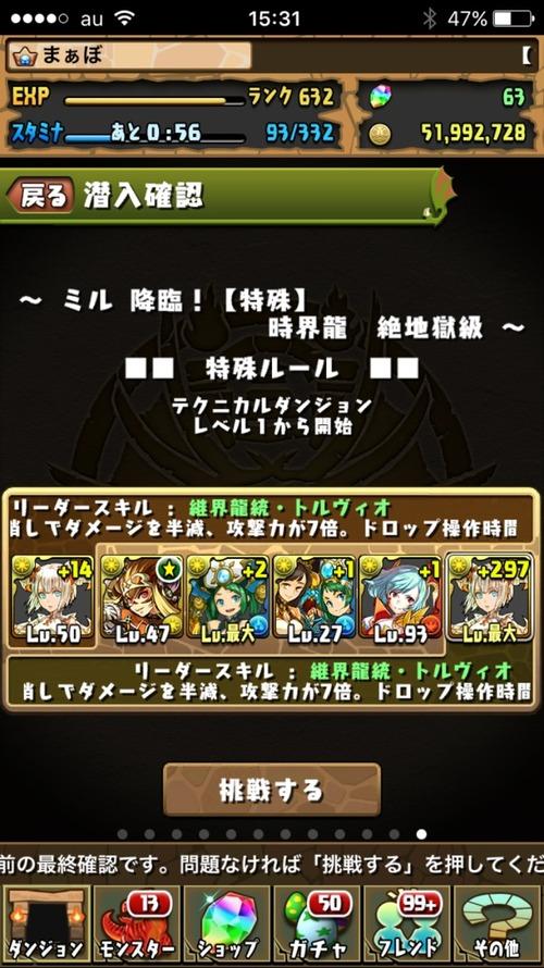 2016-06-02-15-31-56