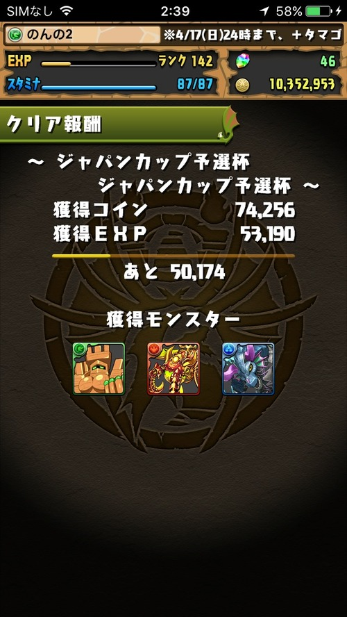 2016-04-18-02-39-54