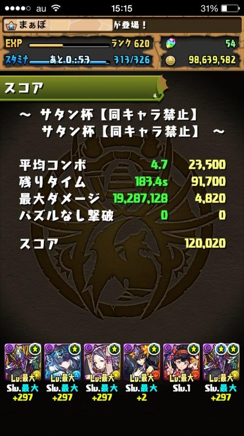 2016-01-18-15-15-26
