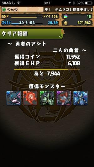 2015-02-20-03-17-19