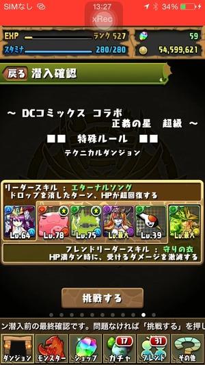2014-11-12-13-47-58