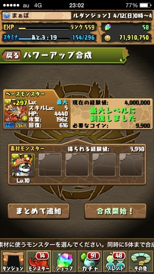 2015-04-13-23-02-54