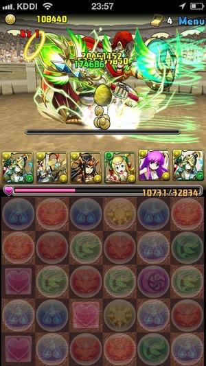 2014-07-04-23-57-36
