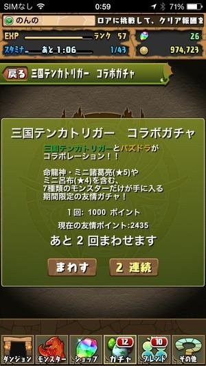 2014-12-26-00-59-02