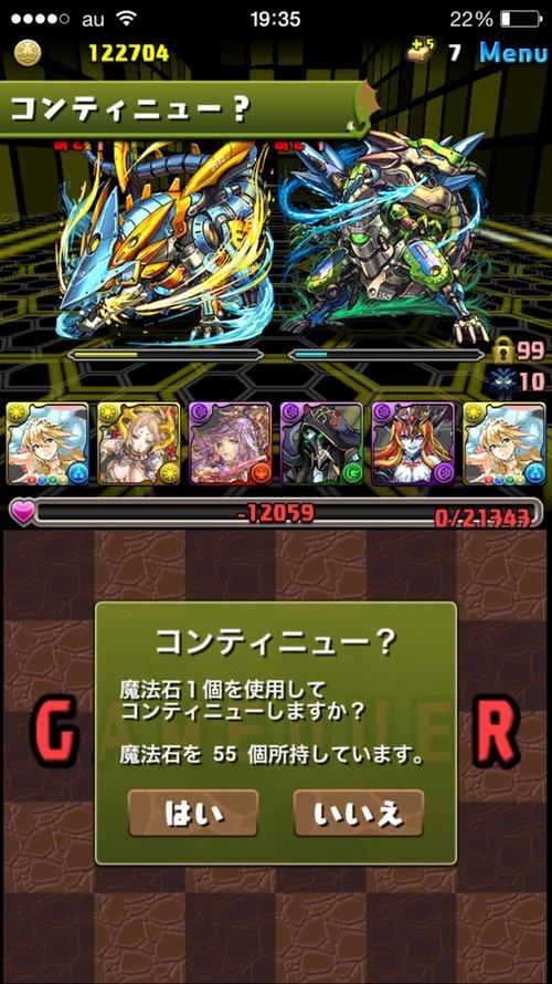 2016-01-30-19-35-16