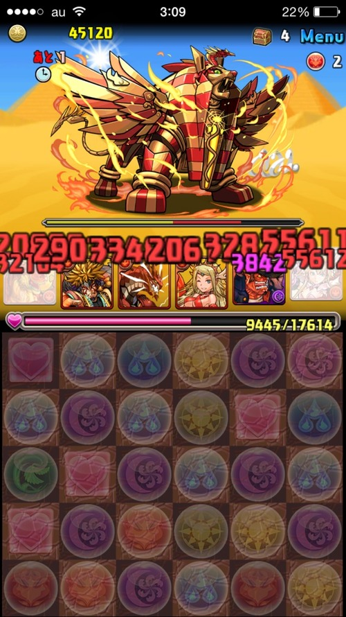 2015-05-28-03-09-24